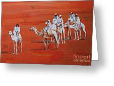 Travel By Camels Greeting Card
