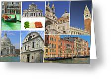 Travel To Venice  Greeting Card