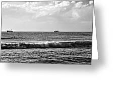 Trawling The Horizon Greeting Card