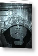 Trayvon Greeting Card