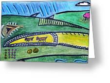 Treasure Hunt Art Puzzle Ocean Greeting Card