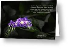 Treasures Greeting Card