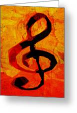 Treble Distressed Greeting Card