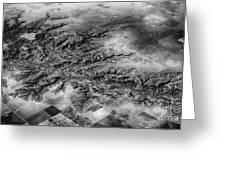 Tree Aerial Landscape V2 Greeting Card
