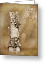 Tree Stump 2 The Forgotten Series 15 Greeting Card