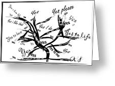 Tree Yes Tree Greeting Card