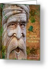 Treebeard Greeting Card
