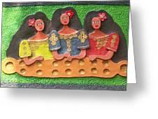 Tres Marias Greeting Card