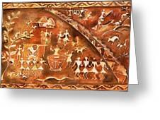 Tribal Art Greeting Card