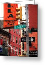 Tribute To Little Italy - Hester And Mulberry Sts - N Y Greeting Card