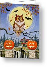 Trick Or Treat Street Greeting Card by Richard De Wolfe