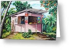 Trini Roti Shop Greeting Card