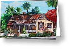 Trinidad House  No 1 Greeting Card