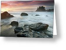 Trinidad Sunset Seascape Greeting Card