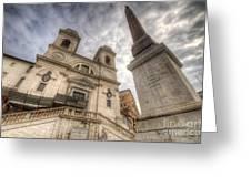 Trinita Dei Monti Church Greeting Card