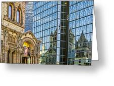 Trinity Church Greeting Card by Maria Coulson