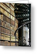 Trinity Collage Library Dublin Greeting Card