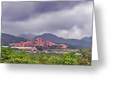 Tripler Army Medical Center Greeting Card