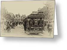 Trolley Car Main Street Disneyland Heirloom Greeting Card