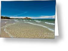 Tropical Destination Greeting Card