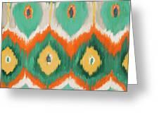 Tropical Ikat II Greeting Card