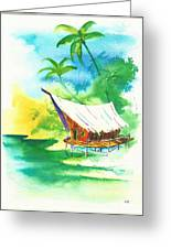 Tropical Landscape 8 Greeting Card