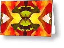 Tropical Leaf Pattern 1 Greeting Card
