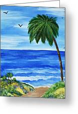 Tropical Path Greeting Card