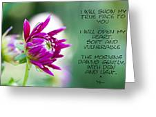 True Face - Poem - Flower Greeting Card