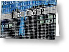 Trump Tower Marquee Greeting Card