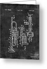Trumpet Patent Greeting Card