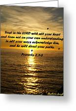 Trust In The Lord  Greeting Card