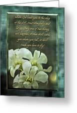 Trusting God Greeting Card