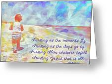 Trusting Greeting Card