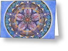 Truth Mandala Greeting Card