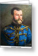 Tsar Nicholas II Of Russia Greeting Card