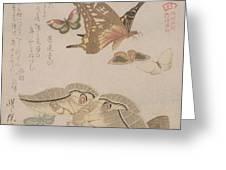 Tsubasa Ni Wa... From The Series Greeting Card
