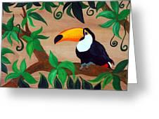 Tucan Greeting Card