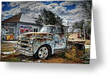 Tucumcari Towing Greeting Card