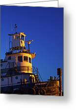 Tug Boat At Dawn, Cape Ann, Gloucester Greeting Card