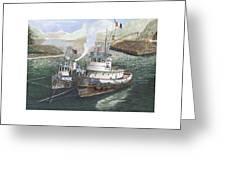 Gale Warning Safe Harbor Greeting Card