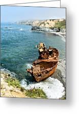 Tugboat Klemens I Greeting Card