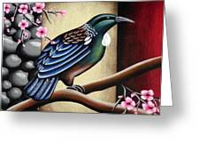 Tui And Cherry Blossom Greeting Card