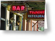 Tujague's Bar And Restaurant Greeting Card
