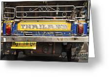 Tuk Tuk Taxi In Bangkok Thailand Greeting Card
