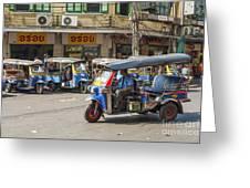 Tuk Tuk Taxis In Bangkok Thailand Greeting Card
