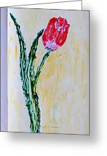 Tulip For You Greeting Card