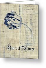 Tulip - Vivre Et Aimer S04t03t Greeting Card
