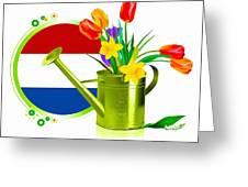 Tulips Eco Greeting Card