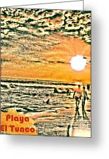 Tunco Card Couples D Greeting Card